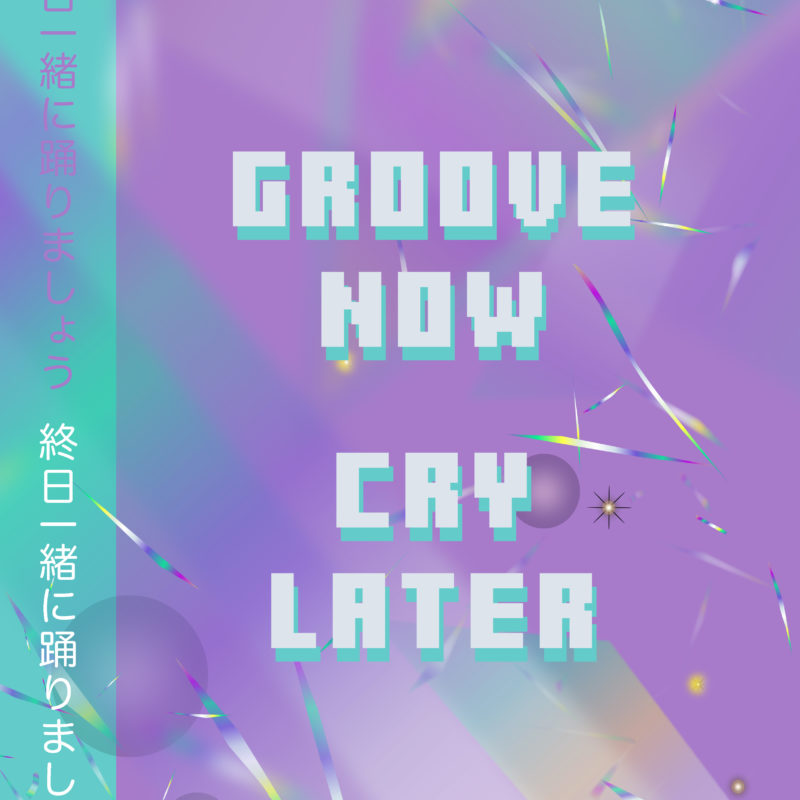 GROOVE NOW, CRY LATER: ESPECIAL SALSOUL show on Radio Relativa